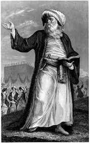 Illusztráció Mohamed prófétáról